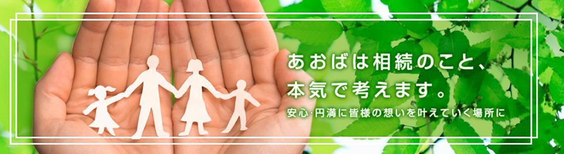 三瀬ブログ